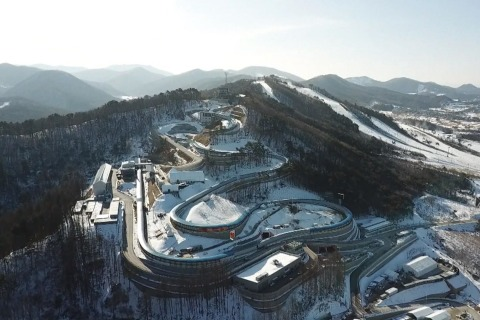 Pyeongchang means peace and prosperity (and pancakes)