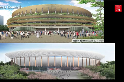 Japan Unveils Two Stadium Plan Finalists