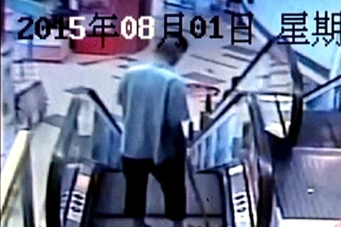 Cleaner Loses Left Foot After Escalator Traps Him in Shanghai Mall