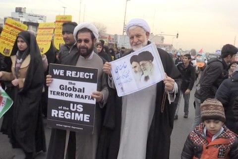 Tehran Marks Anniversary of 1979 Islamic Revolution