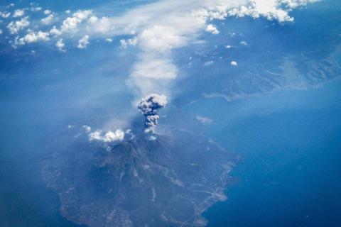 Mount Sakurajima Volcano Erupts in Japan
