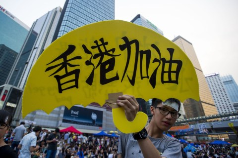 Beijing Walking Economic Tightrope When it Comes to Hong Kong
