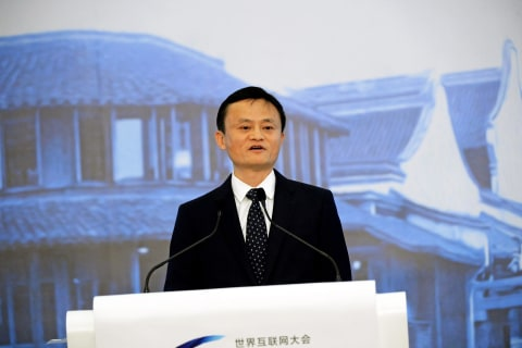Inside Alibaba Founder Jack Ma's Former Home