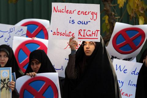 Iran Hardliners Protest Nuke Talks in Tehran on Eve of Deadline