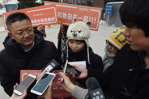 Chinese Textbooks Claim Homosexuality Is Disease; Student Sues