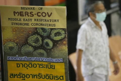 Thailand Fights to Prevent MERS Outbreak