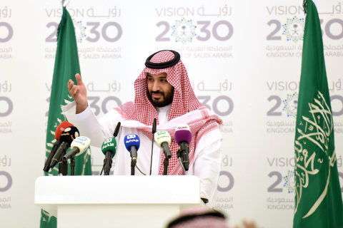 Saudi Arabia Announces Reform Plan to Cure Economy's 'Addiction to Oil'