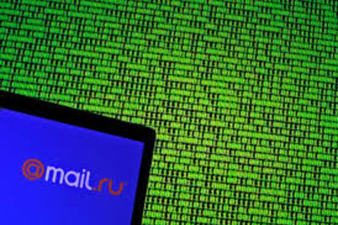 Gmail, Microsoft and Yahoo Email Breached, Says Expert
