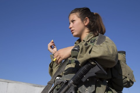 Israel's Karakal Battalion: Meet Women on Front Line Against ISIS