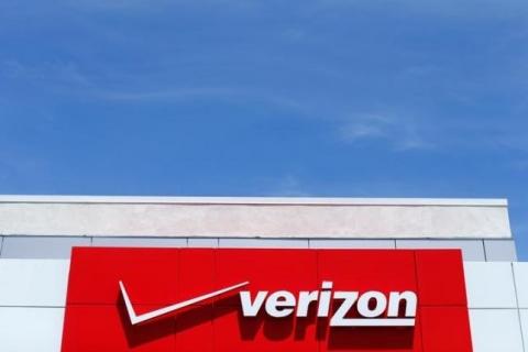 Verizon 'to Submit $3 Billion Bid' for Yahoo's Internet Business