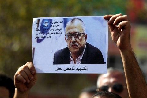 Jordanian Christian Writer Shot Dead Over Political Cartoon Seen as Anti-Muslim