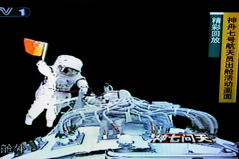 China Amps Up Space Program in Race to Challenge U.S.