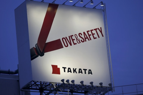 Over 652K Vehicles Involved in Latest Takata Airbag Recall