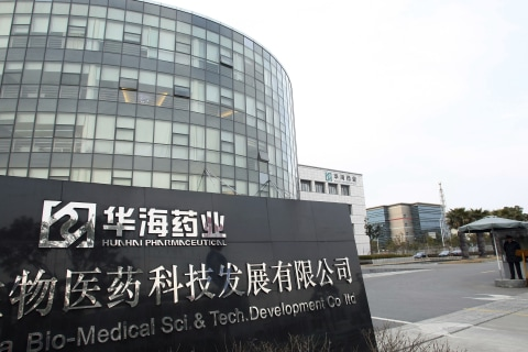 FDA recalls are a reminder that China controls much of world's drug supply