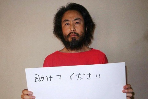 Japanese journalist Jumpei Yasuda freed after 3 years in Syria
