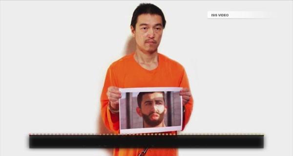 ISIS Hostage Crisis: Kenji Goto's Wife Makes 'Last Chance' Plea