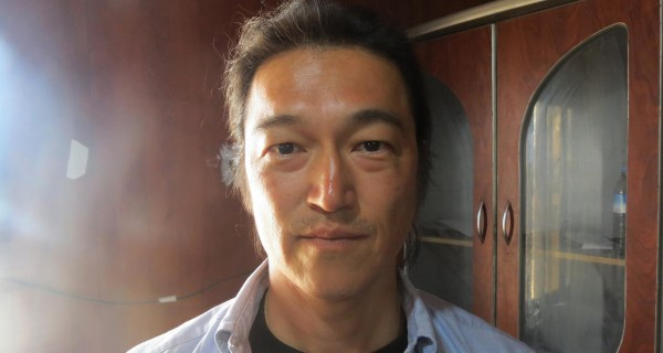 ISIS Releases Video Purportedly Showing Beheading of Japanese Hostage Kenji Goto
