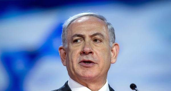 Israeli Prime Minister Benjamin Netanyahu to Address Congress