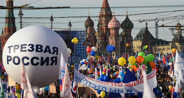 Crimea Annexation Anniversary: Russia Parties, Beefs Up Military