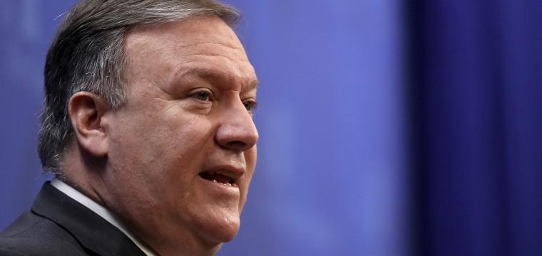 Pompeo's Iran sanctions vow deserves a 'punch,' Revolutionary Guard commander says
