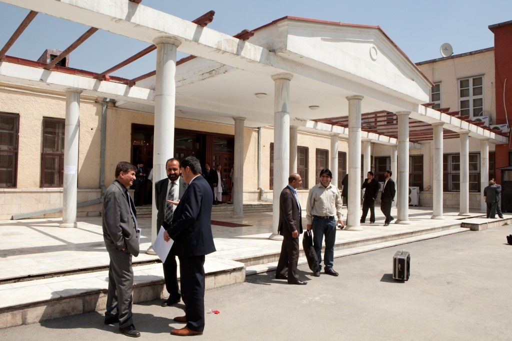 Image: File image of Afghan parliament