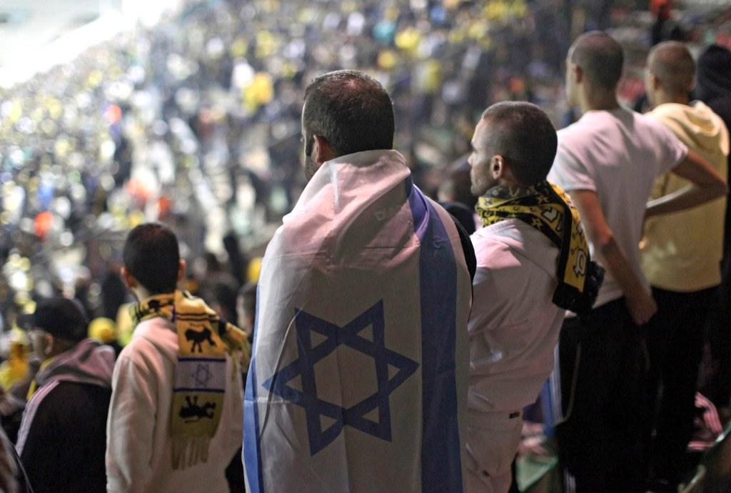 Image: Beitar Jerusalem vs Hapoel Bnei Sakhnin