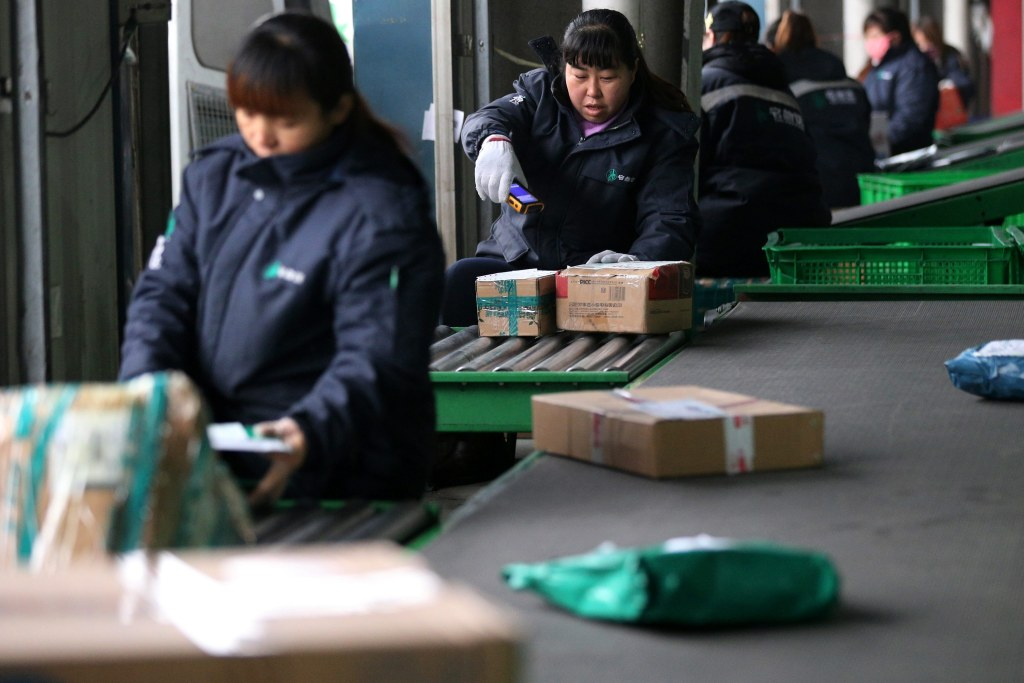 Image: China upcoming online shopping festival
