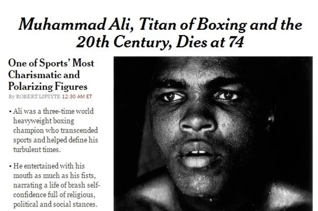 Мухаммед али новости болит шея сзади с права
