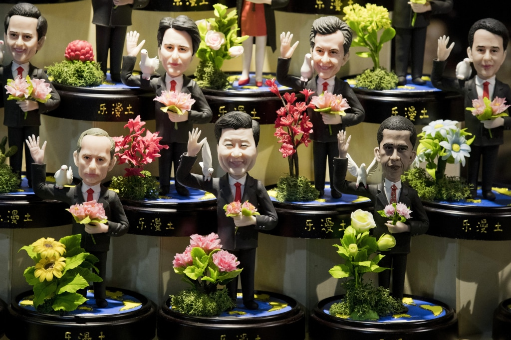 Image: Clay figures of world leaders