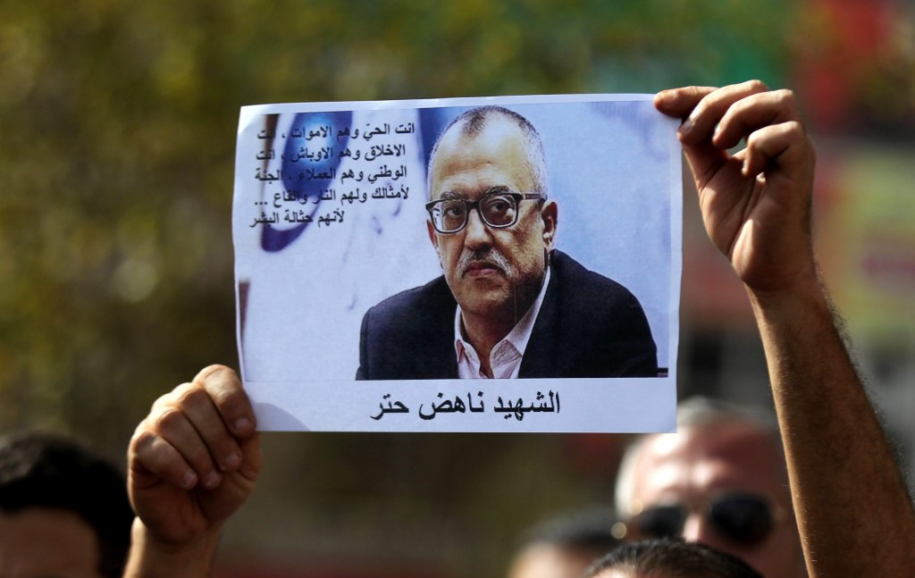 Image: Jordanian writer assassinated over controversial cartoon