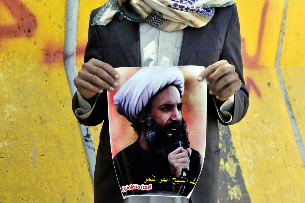 Image: Top Shiite cleric among 47 executed in Saudi Arabia