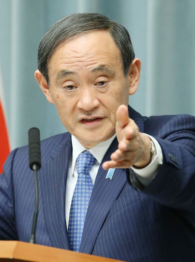 Image: JAPAN-POLITICS