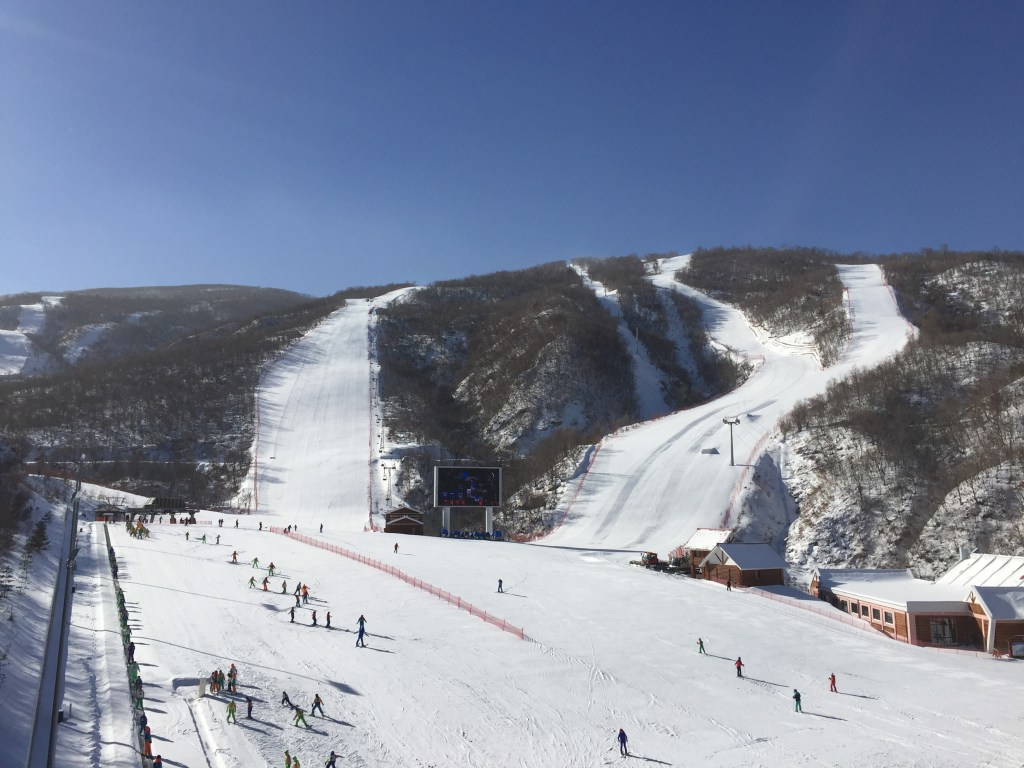 Image: The Masikryong ski resort