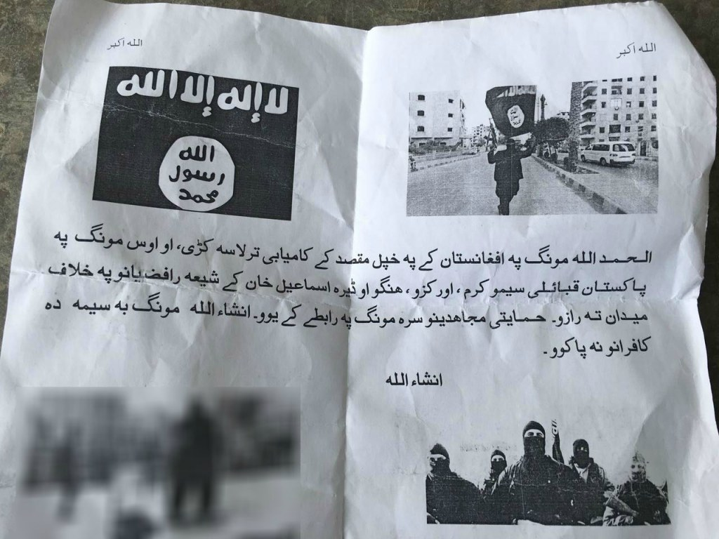 Image: ISIS propaganda leaflet distributed in Pakistan