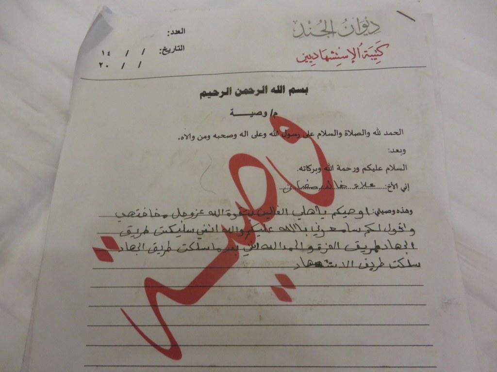Image: Teenage militant Alaa abd al-Akeedi's final letter to his family