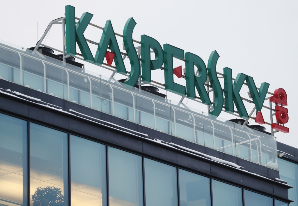 Image: Kaspersky Lab headquarters in Moscow