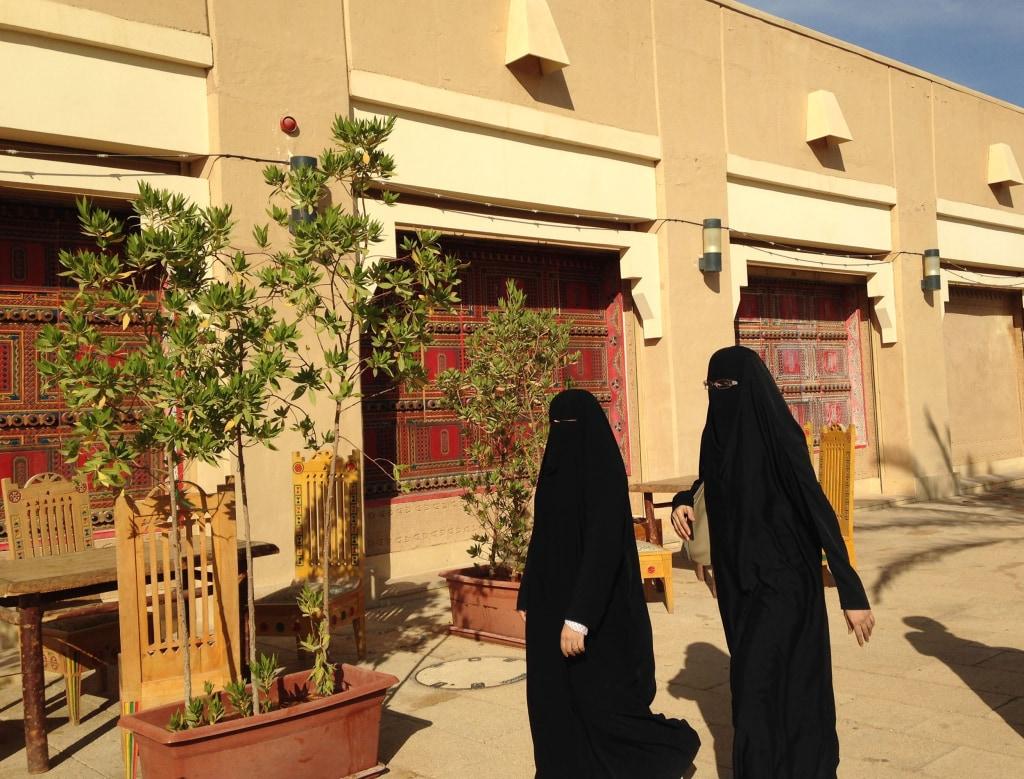 Image: Women in Saudi Arabia