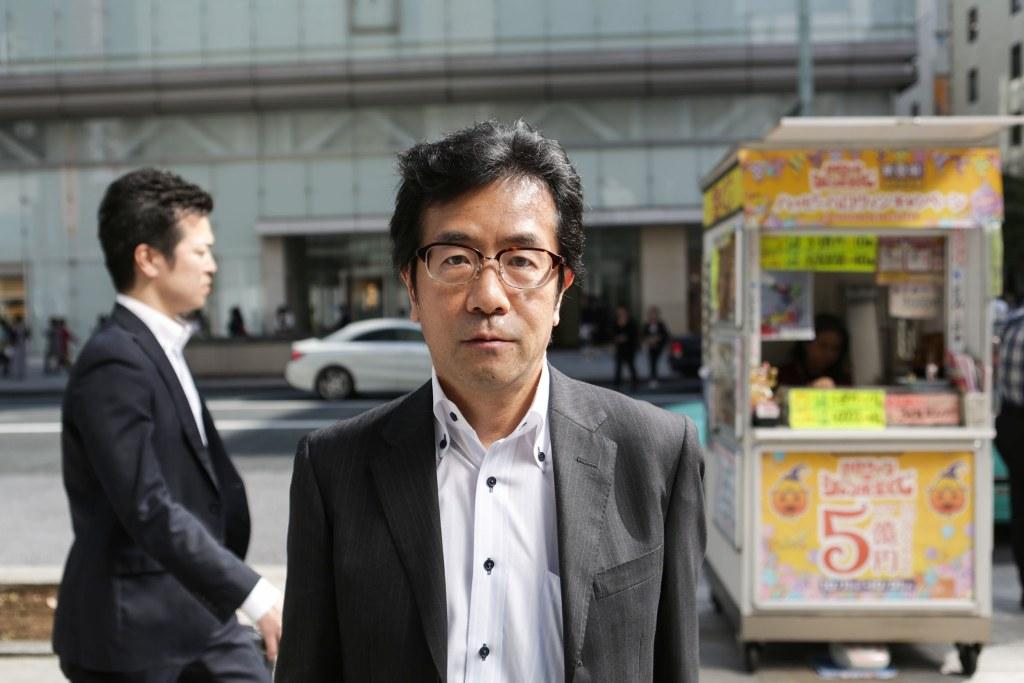Image: Anti - Nuke Sentiment in Japan