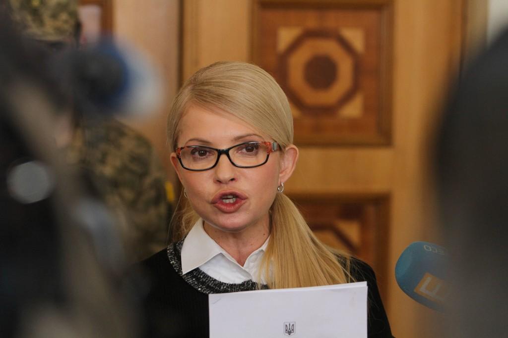 Image: Yulia Tymoshenko