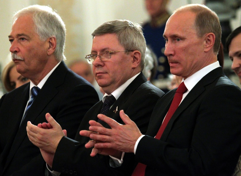 2011 Russia Day Awards