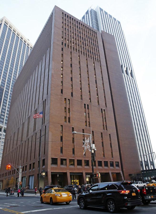 Image: 4 New York Plaza, where American Media Inc. has its headquarters