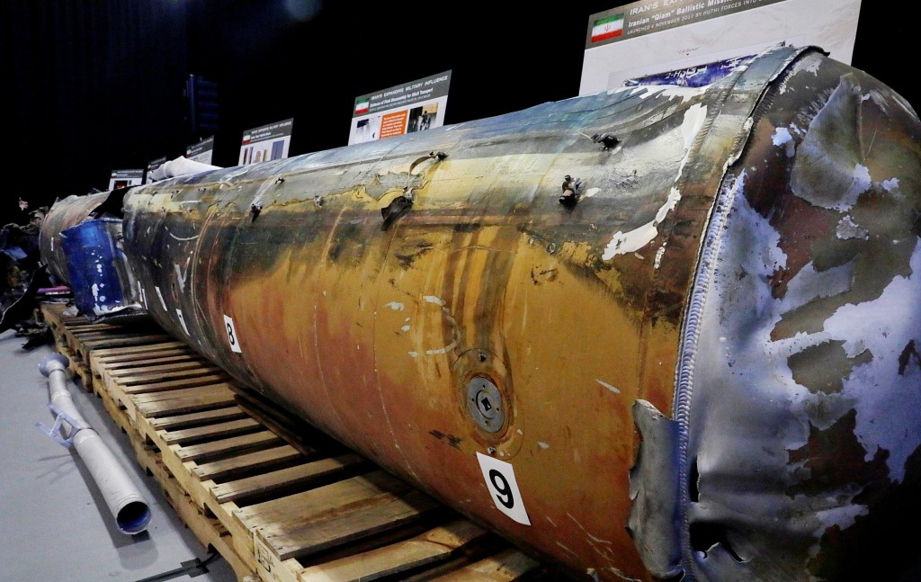"""Image: Weapon that Pentagon says is """"QIAM"""" ballistic missile manufactured in Iran fired from Yemen into Saudi Arabia is seen on display at military base in Washington"""