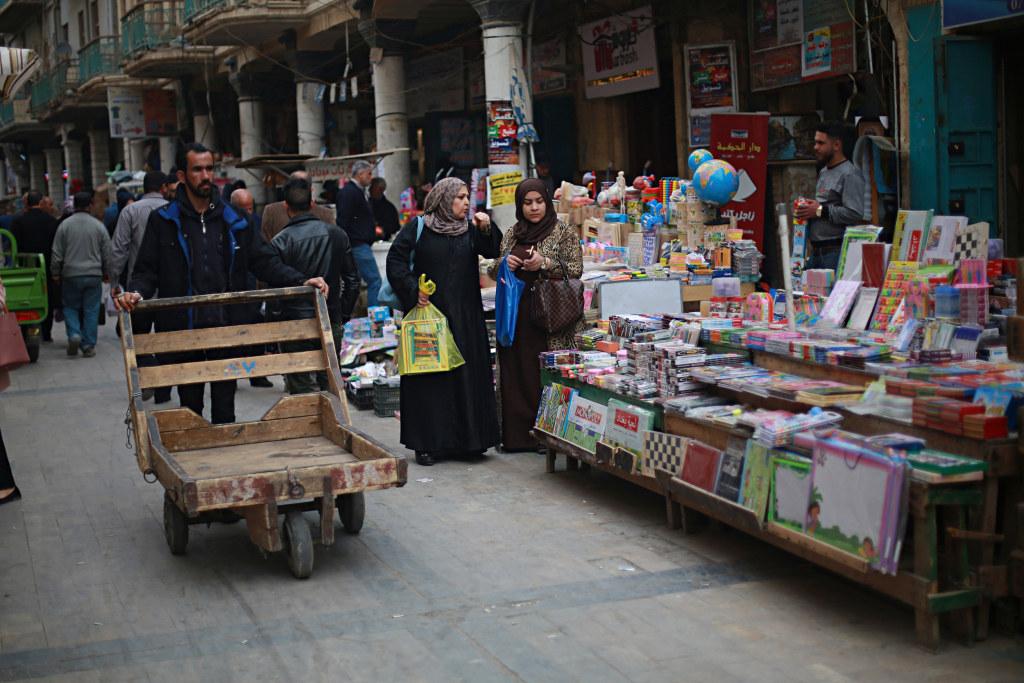Image: Baghdad Bookseller