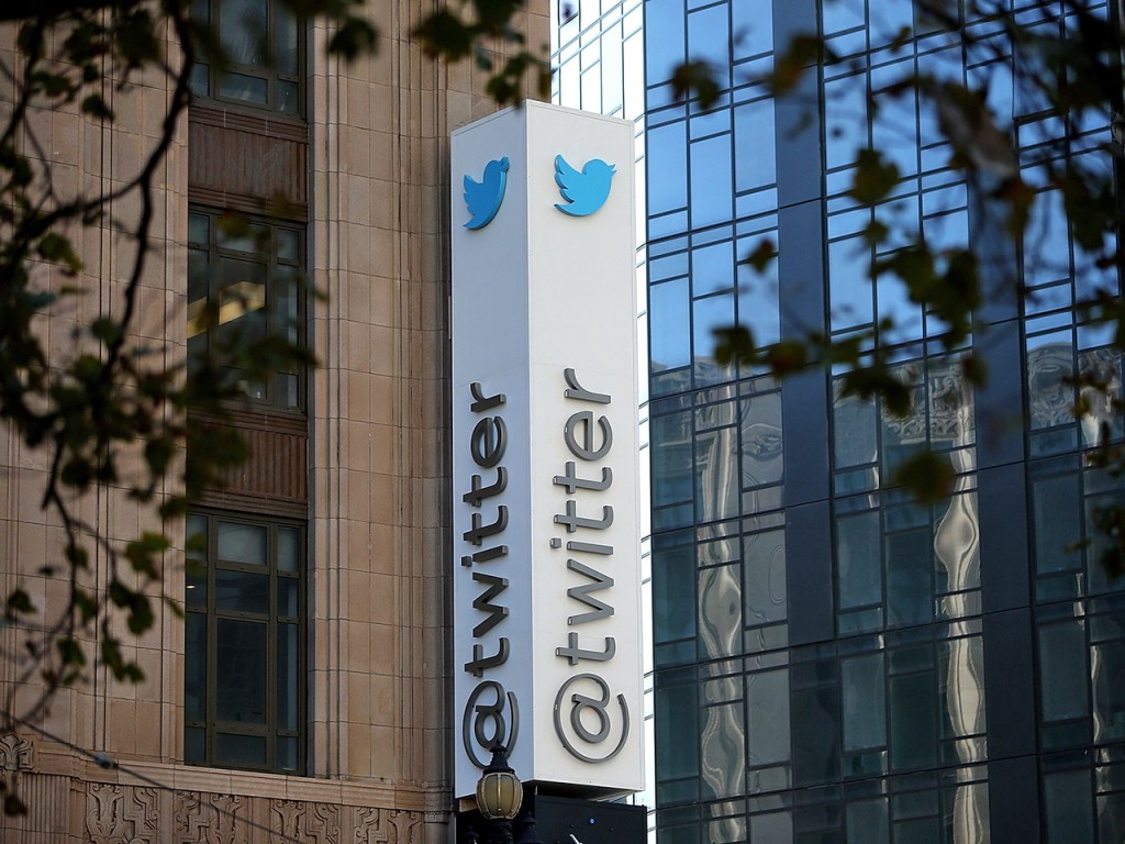IMAGE: Twitter headquarters