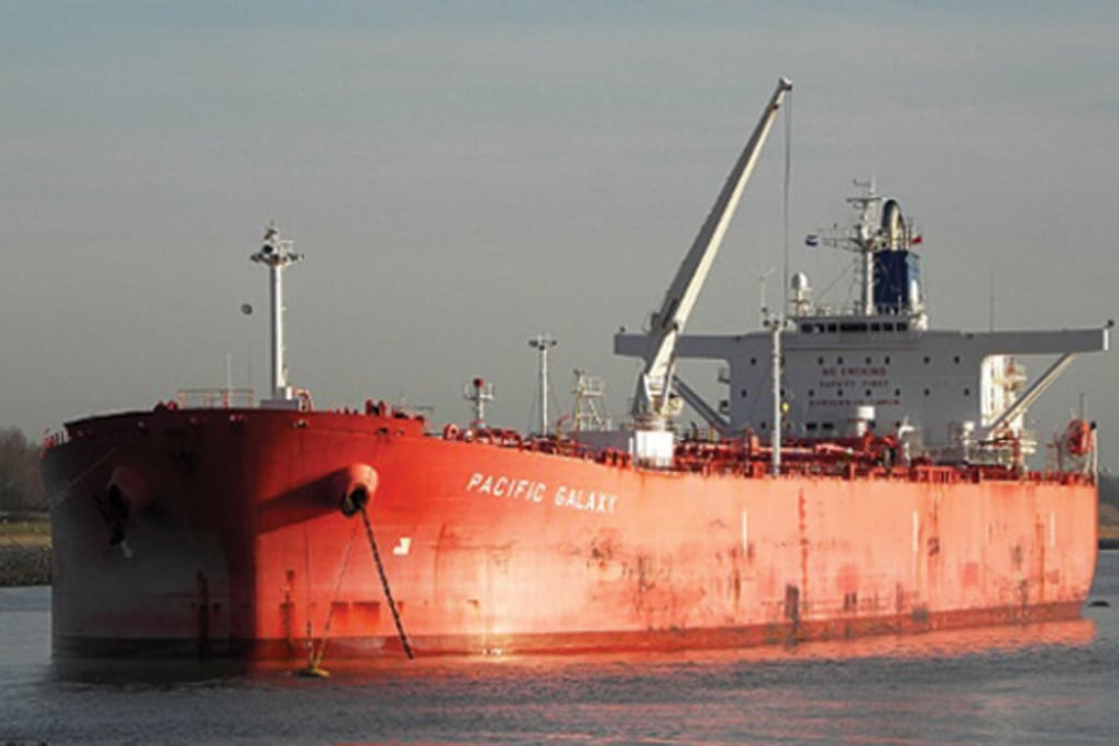 Attacked Vessel: Pacific Galaxy; National Flag: Panama; Vessel Type: Tanker;                   Date: June 6, 2012