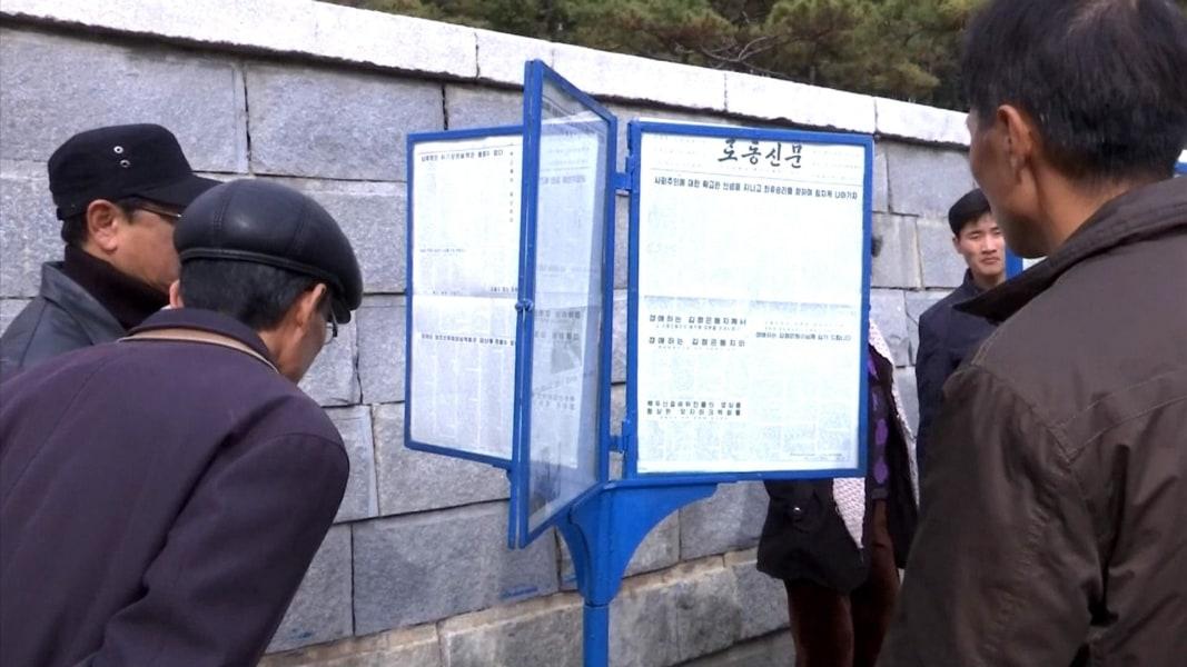 North Korea Media Ignore U S Elections