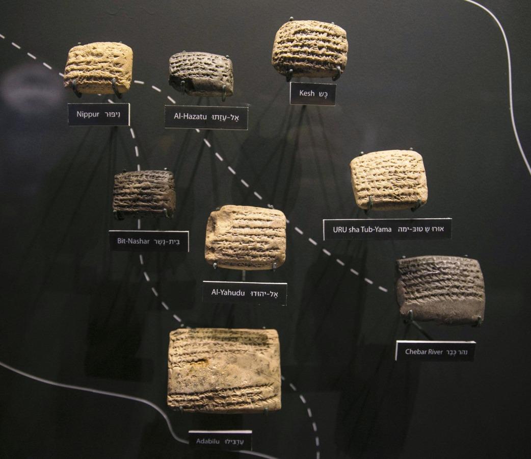 [Image: 150203-cuneiform_5466505c27fc95b90e5111e...80-900.jpg]