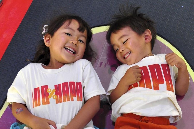 Hapa-palooza' Celebrates Canada's Mixed-Heritage Residents - NBC News
