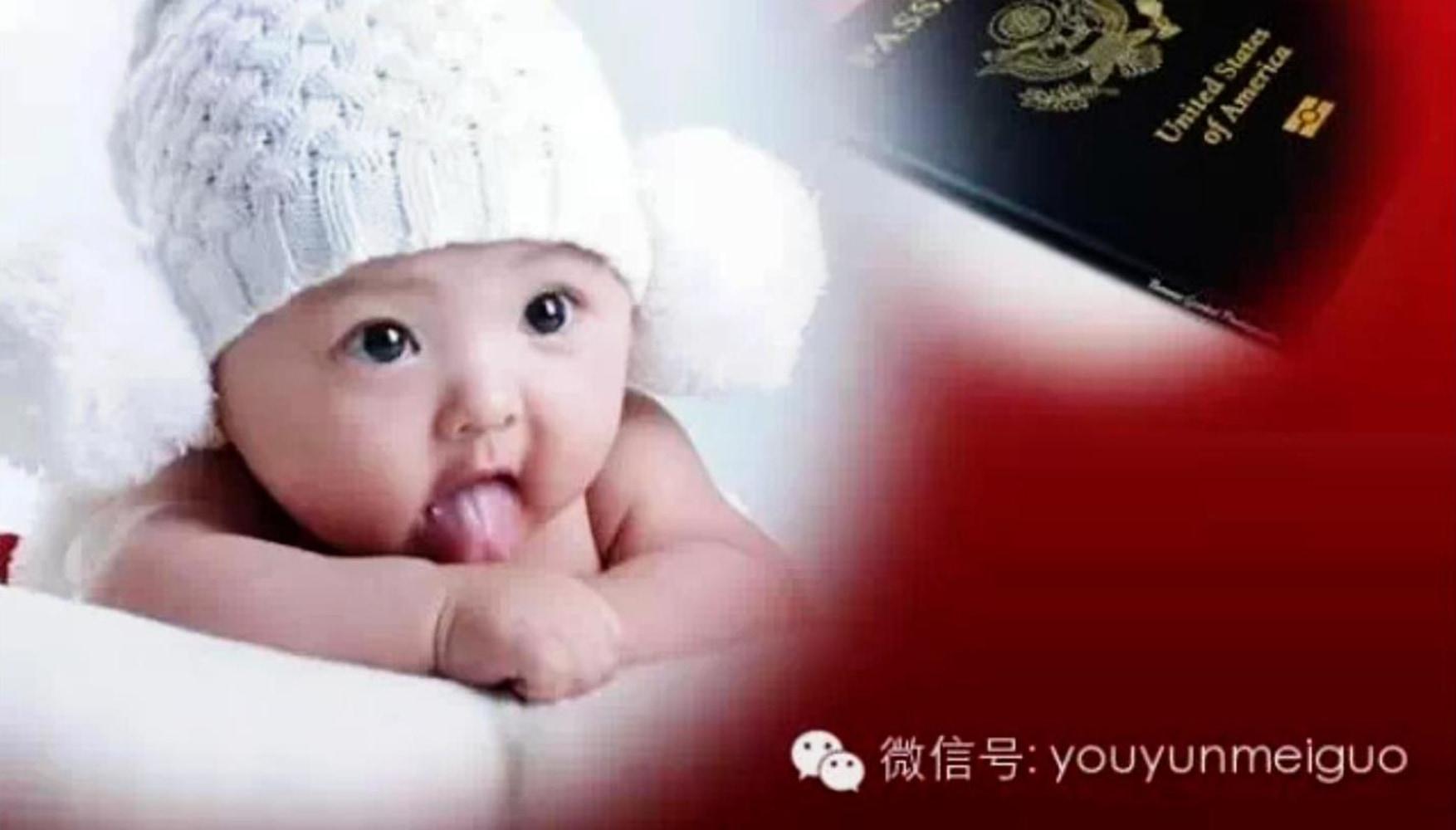 Quarter Korean Baby their babies  youyunmeiguo