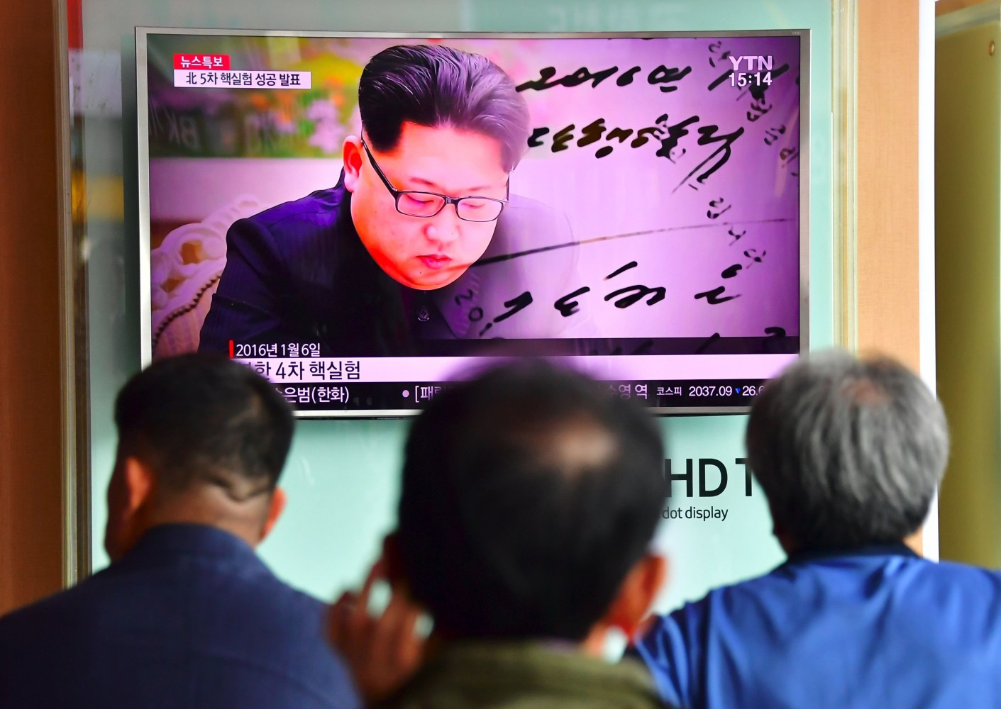 North Korea Claims Detonation of a Nuclear Warhead